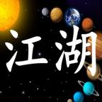 窗外事新闻资讯app0.0.6 首发版