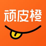 顽皮橙旅行AI行程规划app1.1.0 官方最新版
