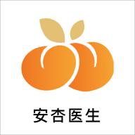 安杏医生互联网医院1.0.0 安卓版
