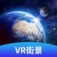 爱看世界街景地图手机版2.2 高清免费版