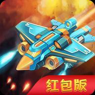 空袭同盟游戏免费版1.0 微信登录版