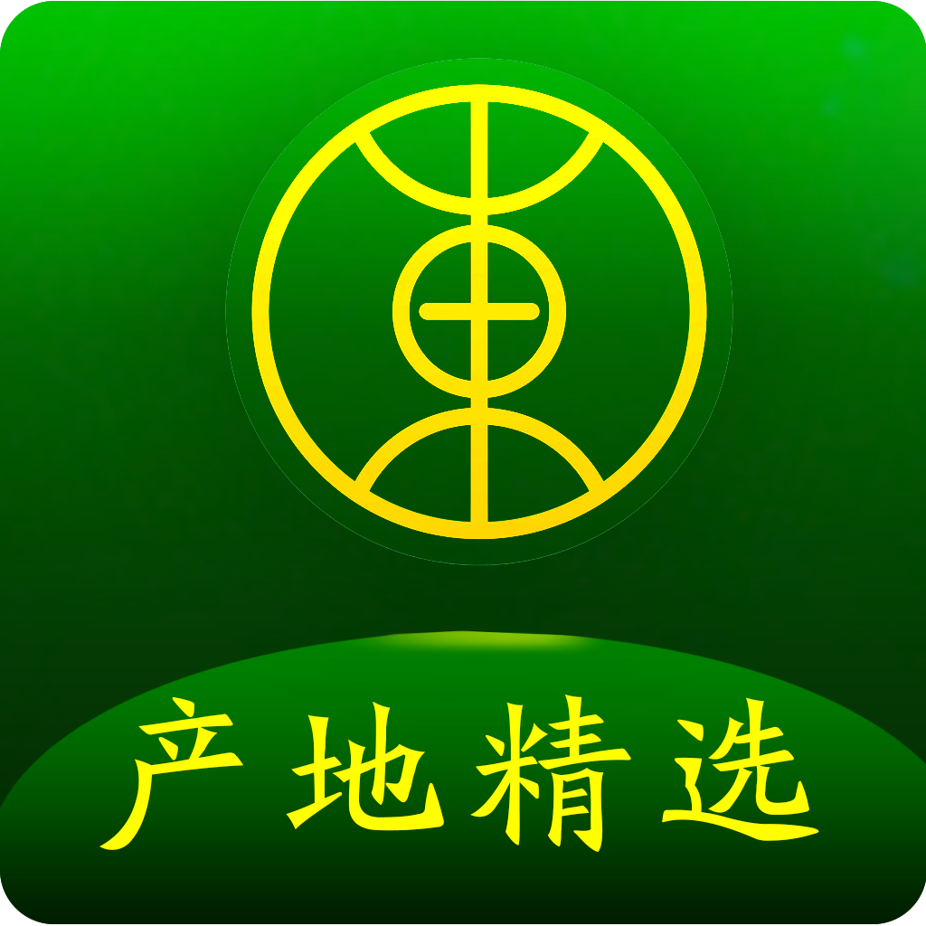 东之名翠一手翡翠app1.0.4 官方最新版