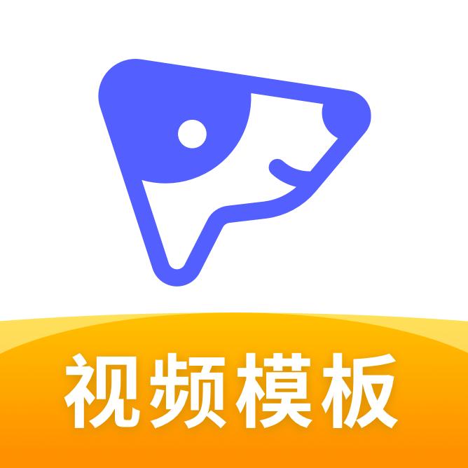 旺影app官方版1.0.0 最新版