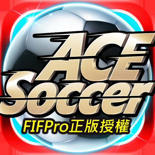 ACE SOCCER球场风云中文国际版003.003 安卓完整版