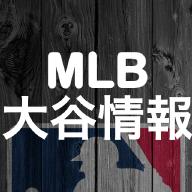 MLB大谷情报手机端1.0.0 安卓手机版