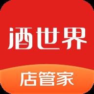 京东酒世界店管家手机版1.10.10 安卓版