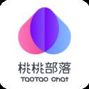 桃桃部落app交友软件1.0 安卓版