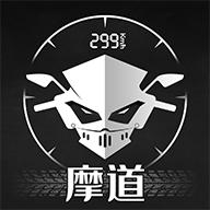 摩道成都摩托车app1.3.2 最新版