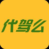代驾么app1.0.1 手机版