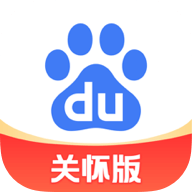 百度关怀版app官方下载安装1.0.0.10 关怀版