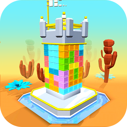 积木城堡解压神器游戏1.0 手机版