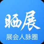 下载晒展网app3.1.26 安卓版