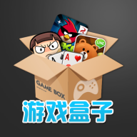 比心游戏盒子官方版1.0.0 安卓最新版