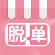 脱单便利店app1.0.0 安卓版