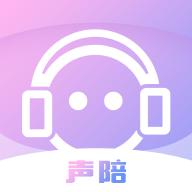 声陪社交app下载1.0.1 安卓官方版