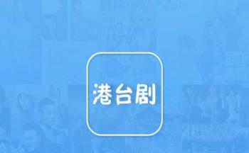 有什么app可以看港�_��