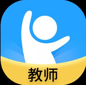中教云智教学平台教育app1.0.0 官方版