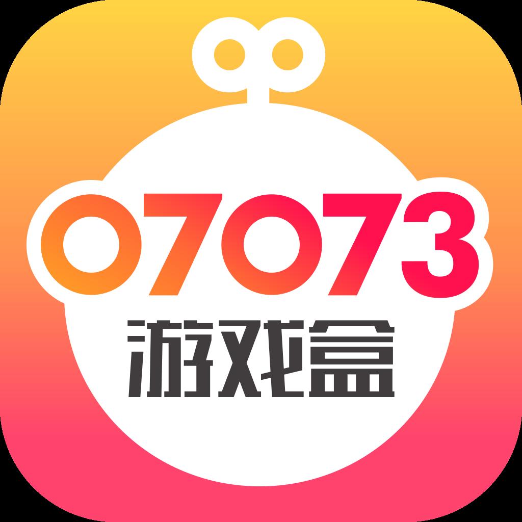 07073手游折扣平台下载链接2.9 安卓最新版