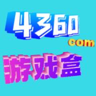 4360游戏盒下载安卓1.0.0 安卓版