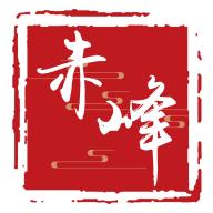 赤峰市文化云APP移动客户端1.0.4 安卓版