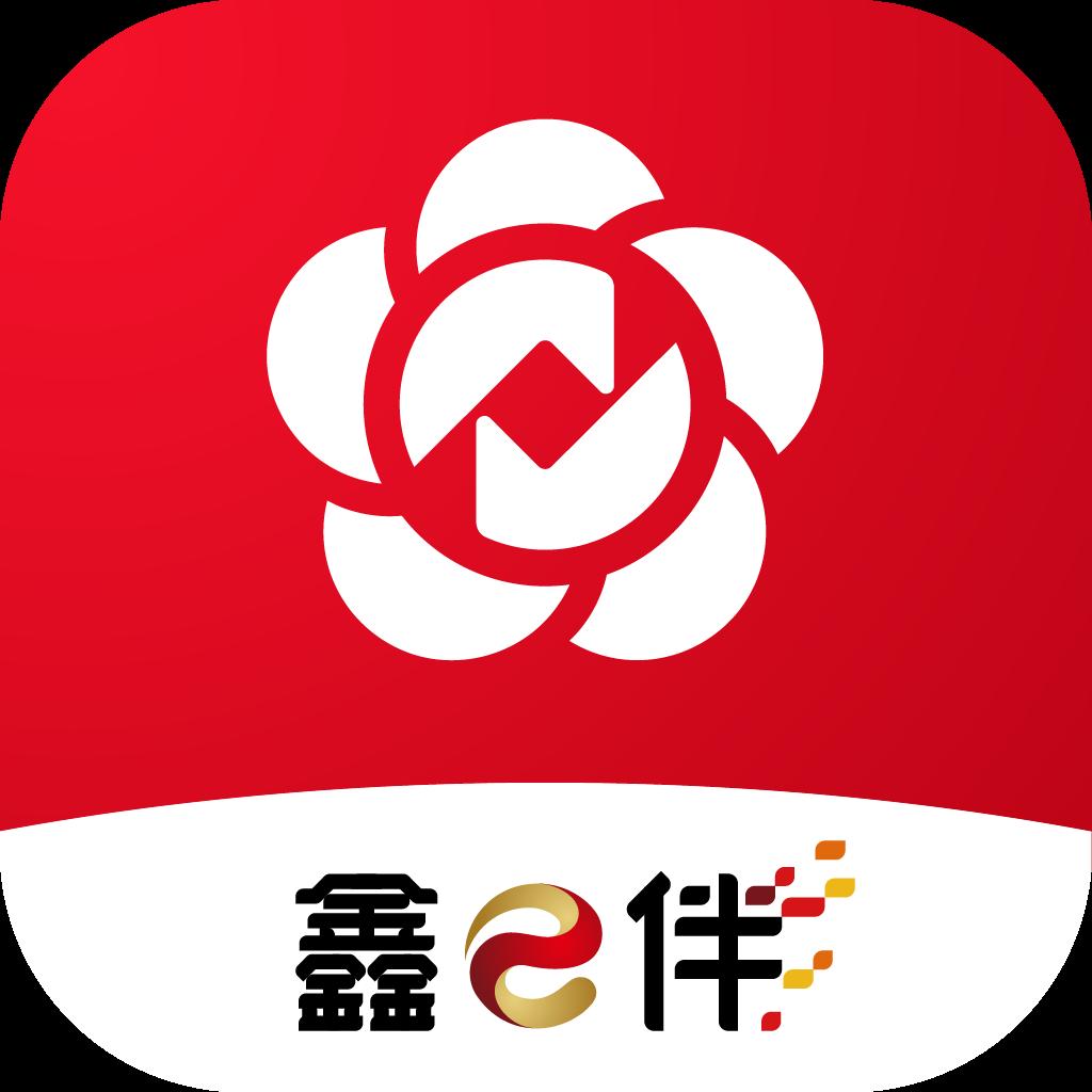 南京银行企业银行app下载官方2.0.0 安卓最新版