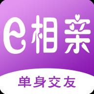 e相亲App单身交友1.0.1 安卓版