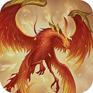山海经异兽神魔录游戏手机版1.0 安卓免费版