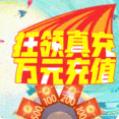 东方见闻录免费GM真充1.0 福利版