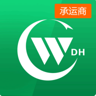 物流指南承�\商版app最新版本2.6.19 手�C版