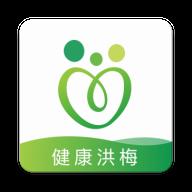 健康洪梅工作端app官方版1.0.0 手�C版