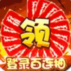 恋三国无限版1.0 变态版