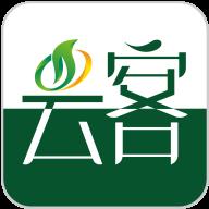 中�r云客APP安卓版1.0.0 官方版