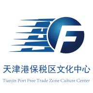 天津港保��^文化中心手�C客�舳�1.0.3 官方最新版