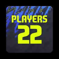 球员潜力22手机版1.0.0 中文安卓版