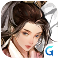 长安遗案推理游戏2.1 最新内测版
