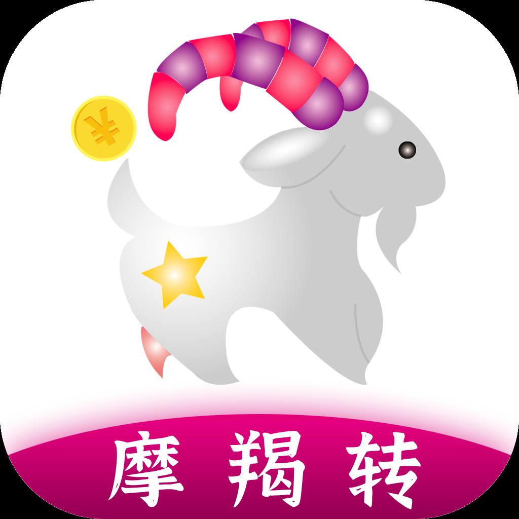 摩羯转手赚app1.0.12 官方安卓版