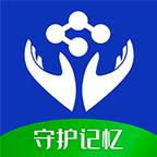 守护记忆为脑健康app1.0.12 手机正式版