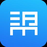 ��湍�app官方版1.0.2 安卓版
