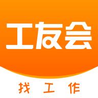 工友��app安卓版1.0 最新版